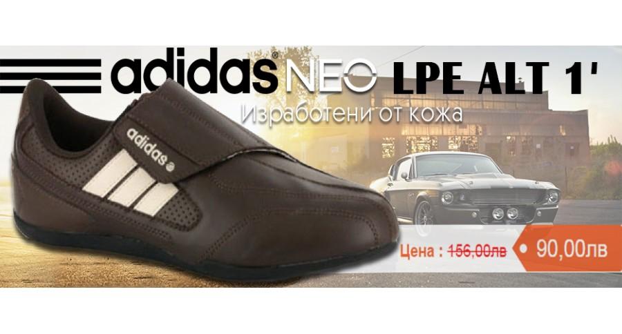 Adidas 'Neo LPE ALT 1