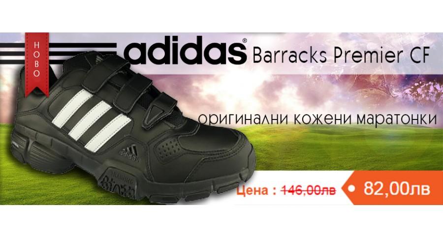 Adidas_baraks