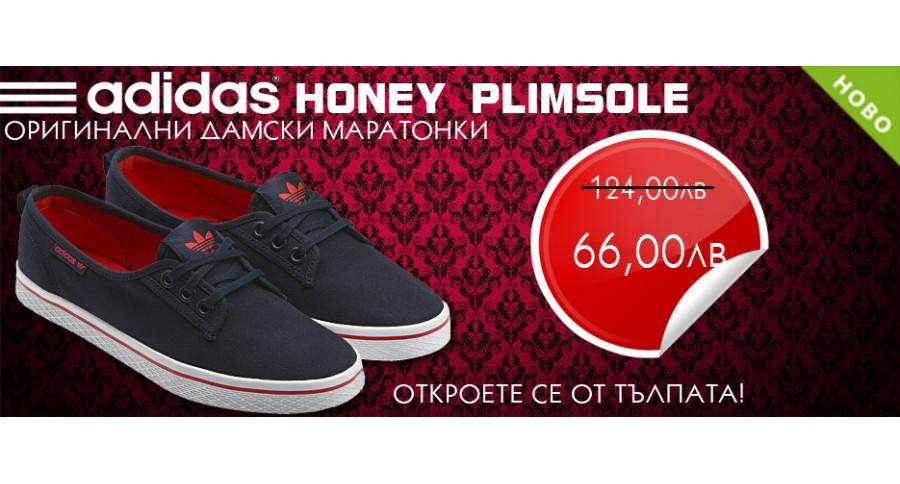 Adidas_honey