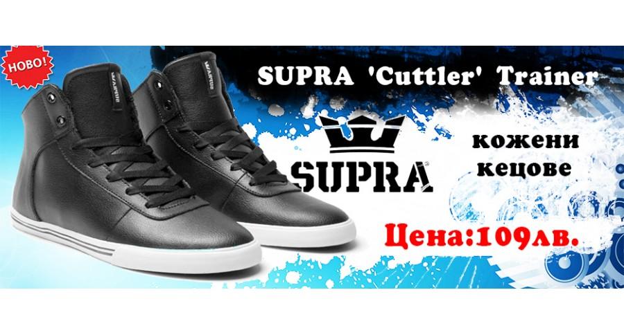 SUPRA CUTTLER